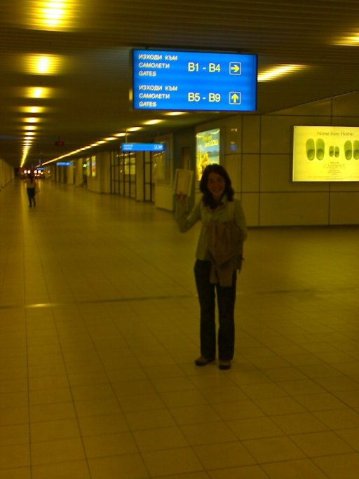 airport_sofia.jpg